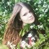 Ольга, 25, г.Белозерск