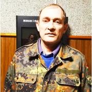 Игорь Яремко 56 Херсон