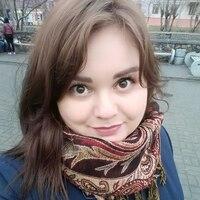 Ирина, 33 года, Близнецы, Новосибирск