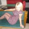 Татьяна, 23, Горностаївка