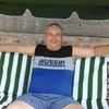 Аркадий, 49, г.Оренбург