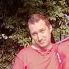 Виталий, 34, г.Каменское