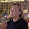 Юлия, 41, г.Самара