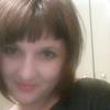 Evgeniya, 36, Chuguyevka