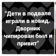 Николай рябкин 30 Москва