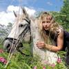 Анна, 39, г.Пограничный