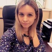 Татьяна 31 Златоуст