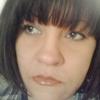 алена, 36, Валки