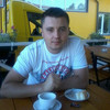 CHELSI, 32, г.Красилов
