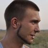 Ник, 28, г.Фрайбург-в-Брайсгау