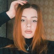 Лера 18 Киев