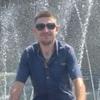 Руслан, 34, Ніжин