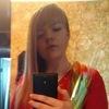 Анна, 19, г.Брянск
