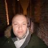 Sergiu Catan, 29, г.Камден Таун
