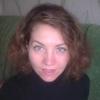Meri, 36, г.Армавир