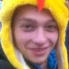 Vadim, 18, Кривий Ріг