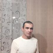 Аваг 41 Новороссийск