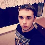 Знакомства в Борщеве с пользователем Сергій 23 года (Телец)