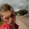 Иван, 22, г.Дятьково