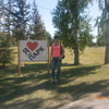 Ольга, 34, г.Бердск