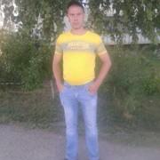 Виталий Востриков 34 года (Стрелец) Лебедянь