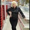Lana, 35, Shakhtersk