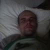 Николай, 31, г.Ухта