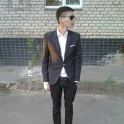 Арслан 25 лет (Овен) Элиста