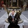 Елизавета, 20, г.Chengdu