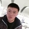 Айба, 20, г.Кириши