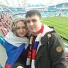 Сергей и Ольга, 30, г.Адлер