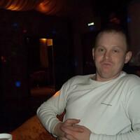 Валентин, 33 года, Лев, Нижнеудинск