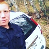 Макс Матвеев, 18, г.Кадом