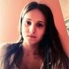 Галина, 26, г.Екатеринбург