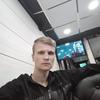 Vasiliy, 24, Otradny