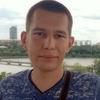 Сергей, 31, Єнакієве