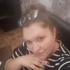 Valeriya, 28, Velikiye Luki