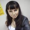 Ирина, 32, г.Карпинск