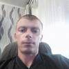 Александр, 35, г.Мариуполь