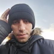 халис 30 Ростов-на-Дону