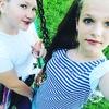 Екатерина, 16, г.Спасск-Дальний