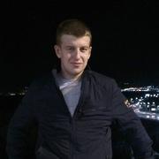 Максим 22 Красноярск