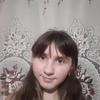 Evgeniya, 17, Georgetown