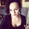 Alena, 28, Nikel
