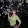 Larisa, 36, г.Лысково
