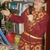 Евгений, 32, г.Александровск-Сахалинский