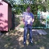 Александр Александр, 29, г.Донецк