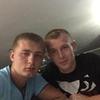 Александр, 25, г.Приморско-Ахтарск