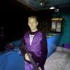 Сергей, 34, Дніпро́