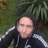 Dmitriy, 28, Aylesbury